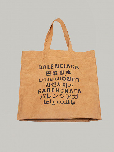 Shopper Crinkle Effect Tote sand