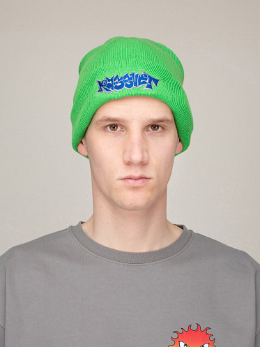 Beanie With Embroidery bright green
