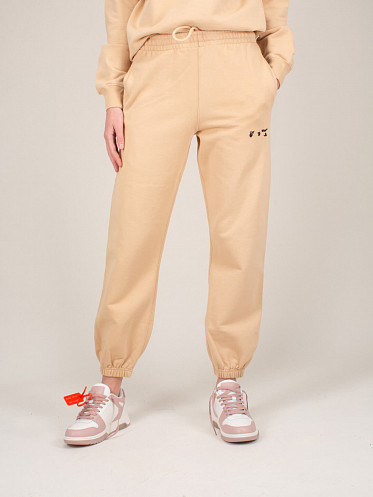 Logo Slim Sweatpants sand