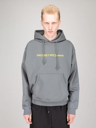 Embroidered Hoodie Knit black